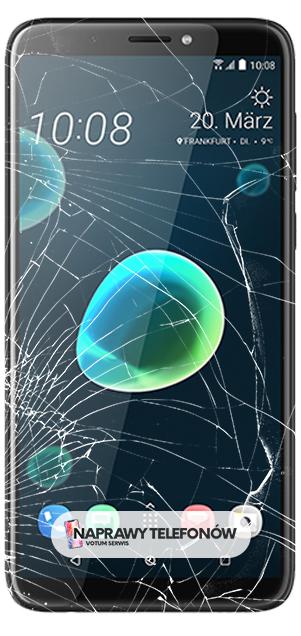 HTC Desire 12 PLUS C