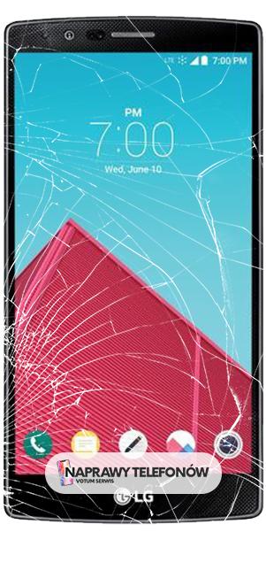 LG G4S C