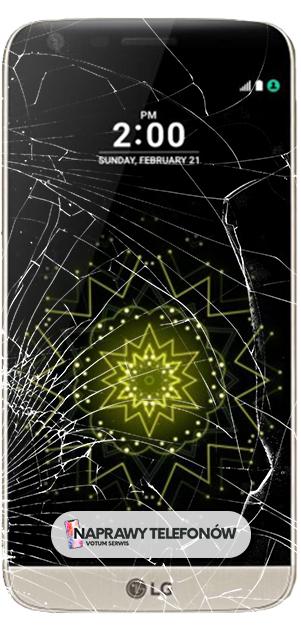 LG G5 C