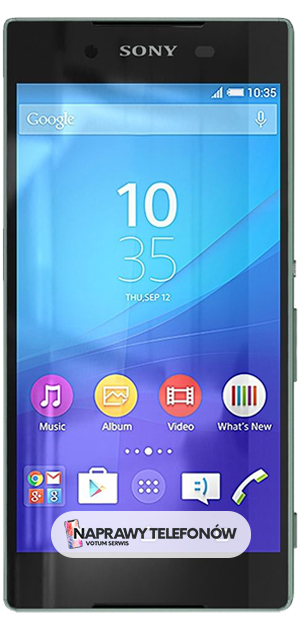 Sony Xperia Z4 Z3PLUS